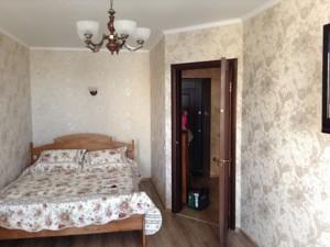 Квартира Л.Українки, 28, Софіївська Борщагівка, D-28431 - Фото 4