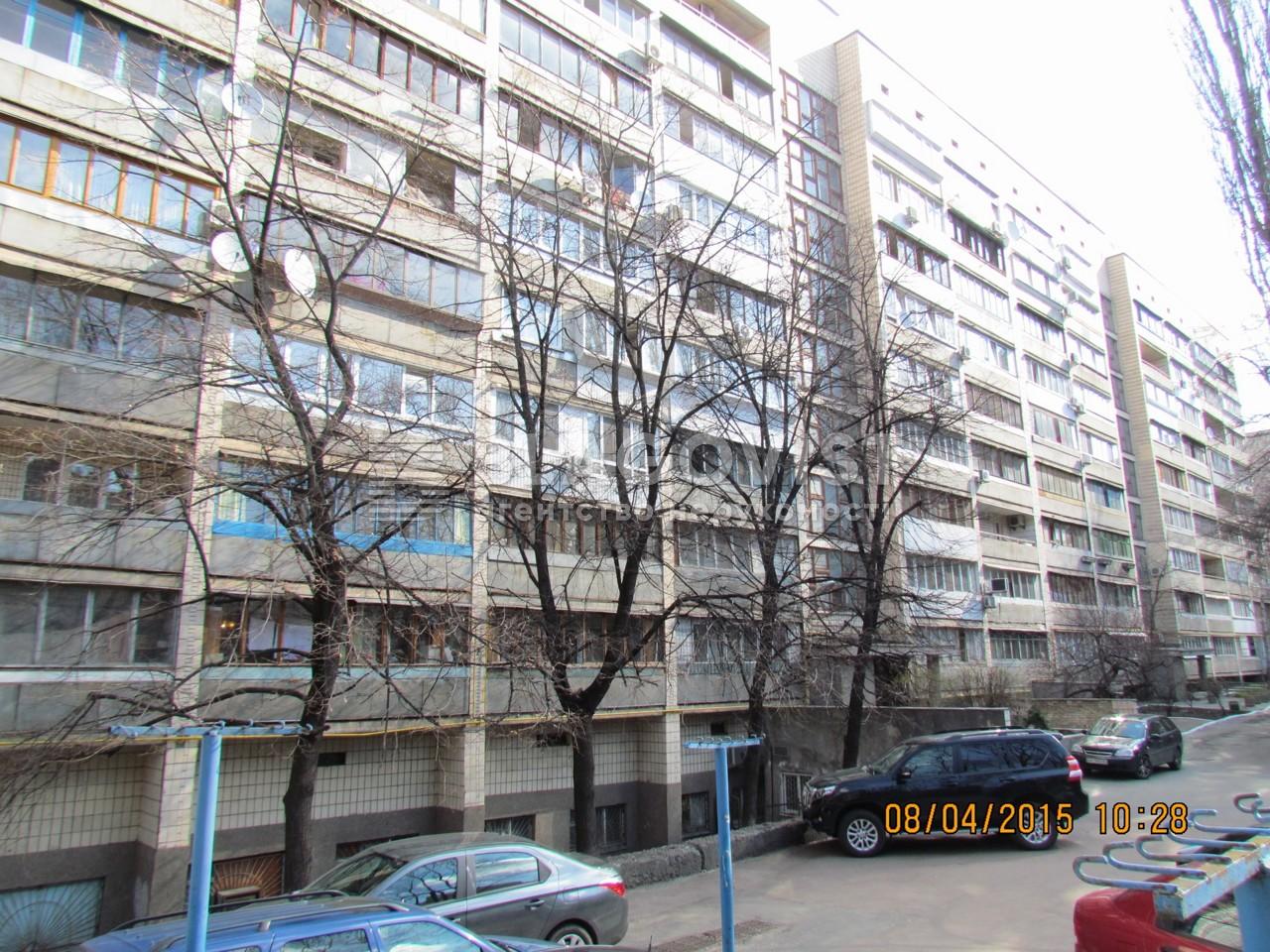 Квартира D-33166, Кловский спуск, 20, Киев - Фото 2
