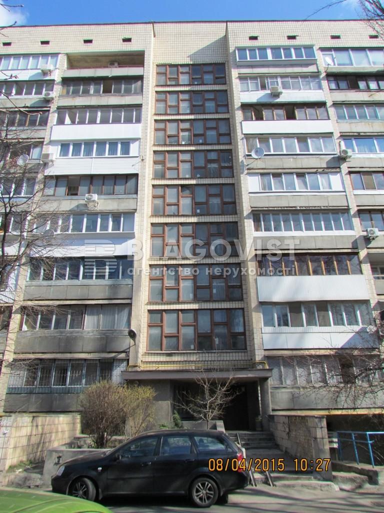 Квартира H-50725, Кловский спуск, 20, Киев - Фото 3