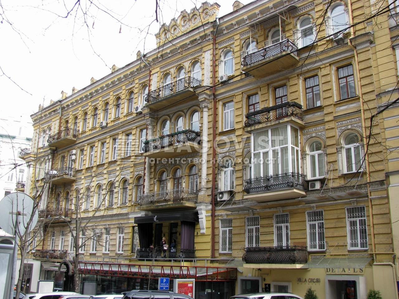 Офис, C-101115, Городецкого Архитектора, Киев - Фото 1