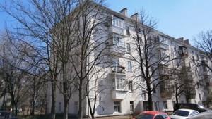 Квартира Раевского Николая, 28, Киев, Z-702840 - Фото3