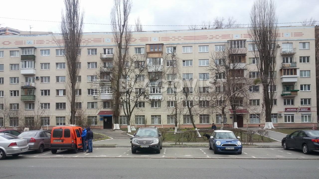 Квартира F-2376, Мечникова, 8, Киев - Фото 3