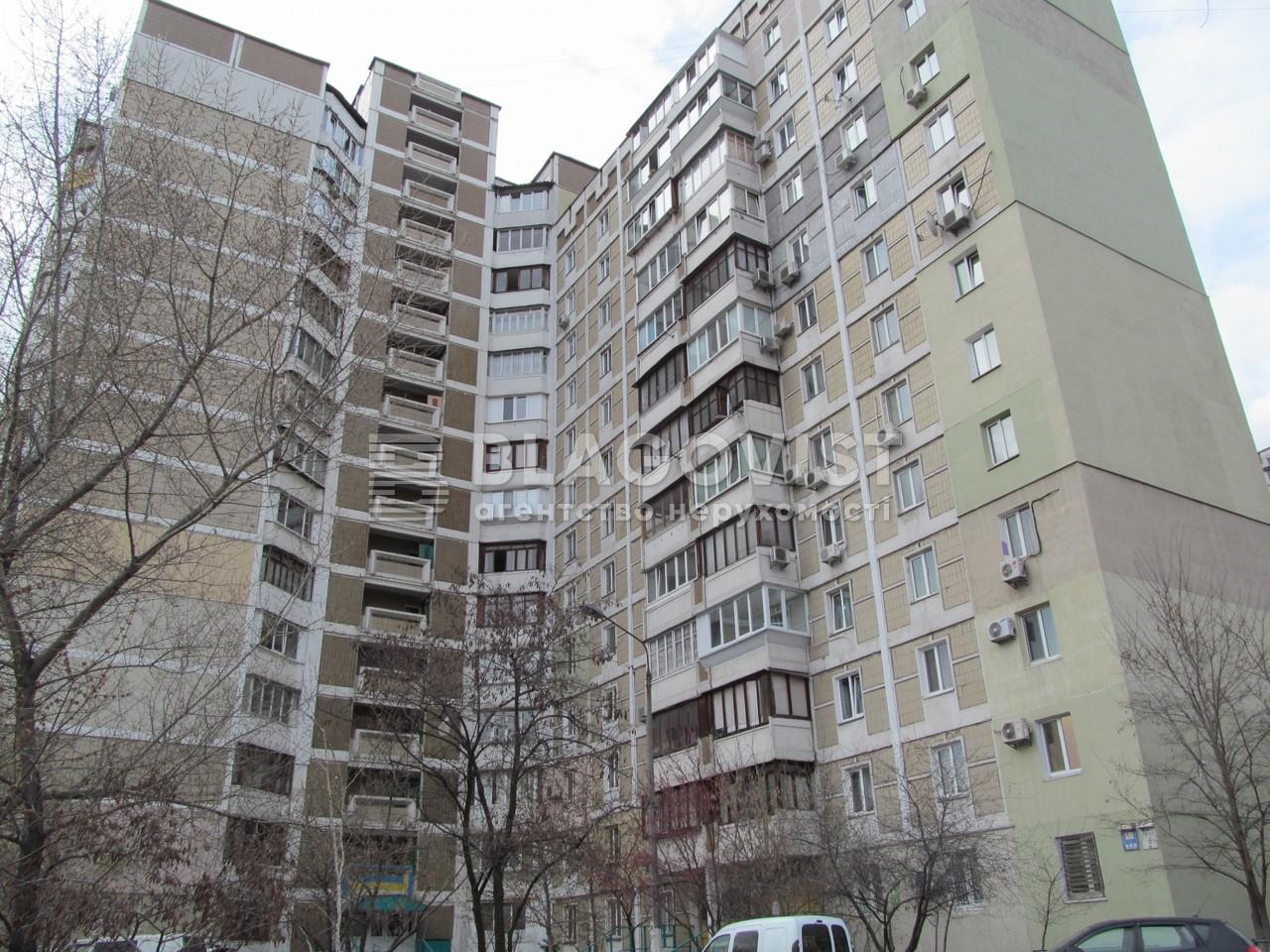 Квартира A-108018, Ахматовой, 8, Киев - Фото 1