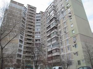 Квартира Ахматової Анни, 8, Київ, A-108018 - Фото 1