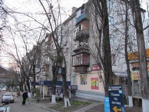 Квартира Дружбы Народов бульв., 25, Киев, Z-606149 - Фото