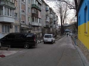 Квартира Дружбы Народов бульв., 25, Киев, Z-613114 - Фото2