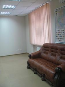 Офис, Круглоуниверситетская, Киев, Z-1538719 - Фото3