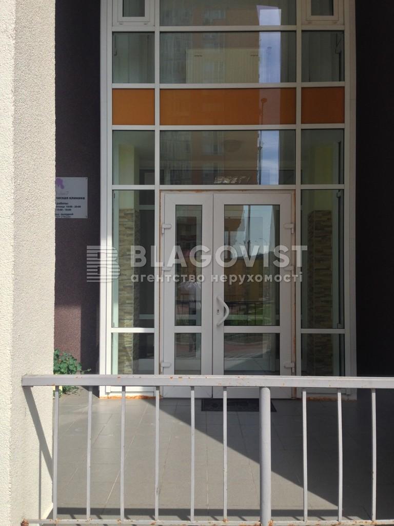 Квартира H-34114, Лобановского просп. (Краснозвездный просп.), 6д, Киев - Фото 13