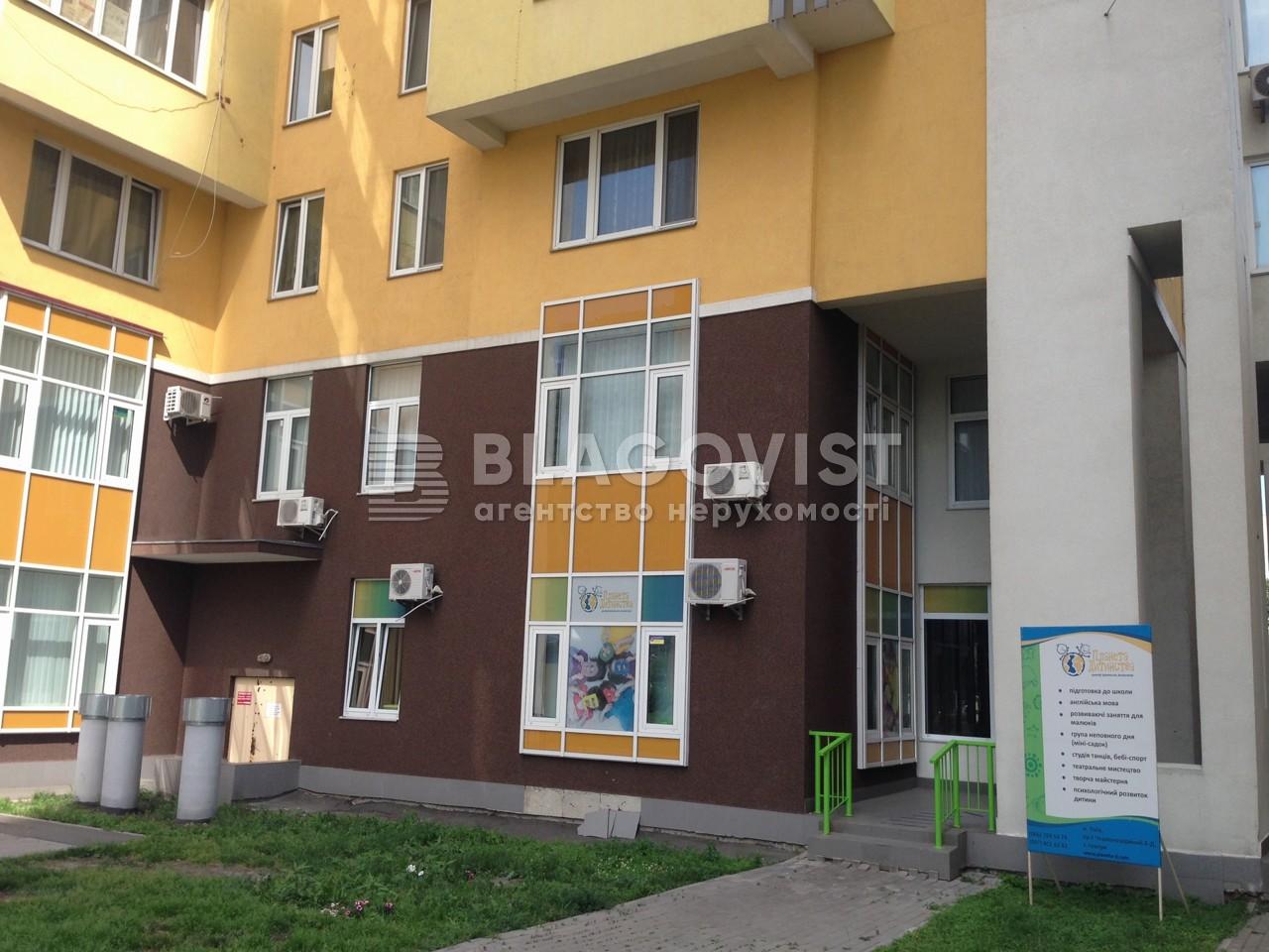 Квартира H-34114, Лобановского просп. (Краснозвездный просп.), 6д, Киев - Фото 14
