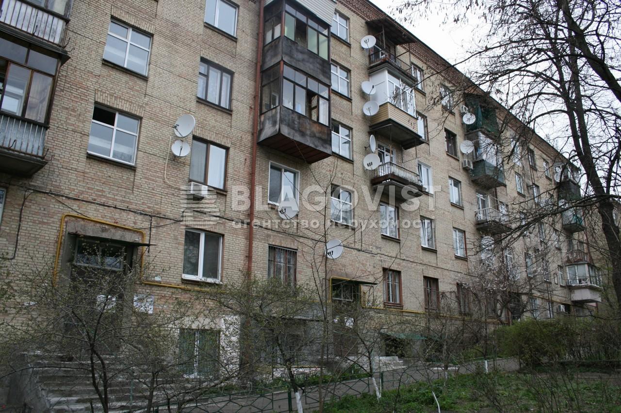 Квартира C-104502, Ломоносова, 77, Киев - Фото 2