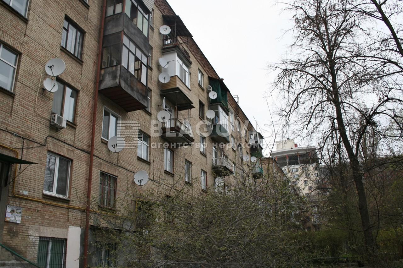 Квартира C-104502, Ломоносова, 77, Киев - Фото 3