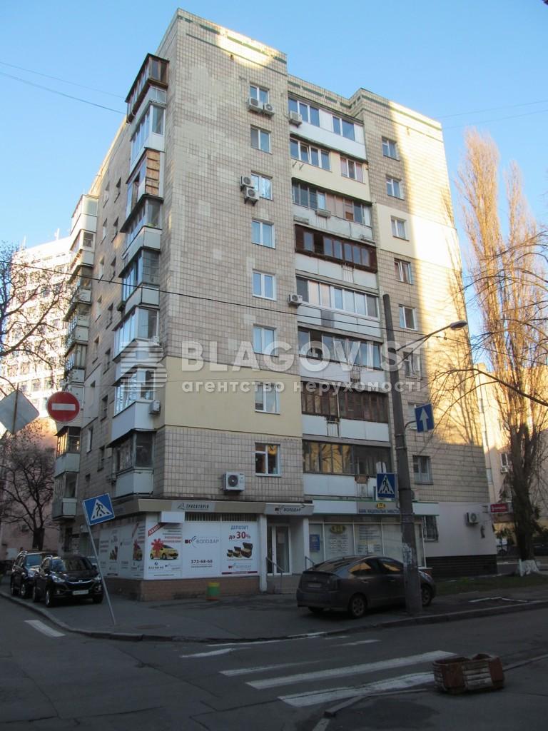 Нежилое помещение, H-45728, Бутышев пер. (Иванова Андрея), Киев - Фото 1