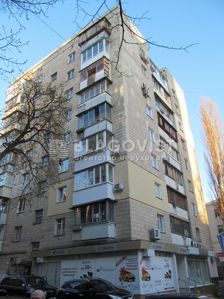 Нежилое помещение, H-45728, Бутышев пер. (Иванова Андрея), Киев - Фото 2