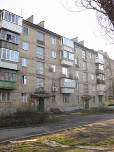 Квартира Солом'янська, 34, Київ, Z-714651 - Фото