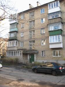 Квартира Соломенская, 34, Киев, Z-714651 - Фото2