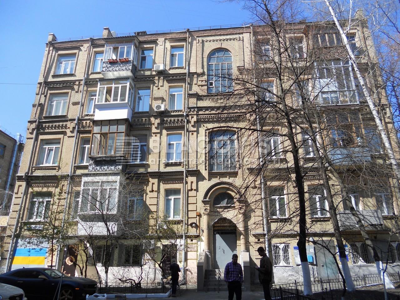 Квартира A-105250, Пушкинская, 24б, Киев - Фото 1