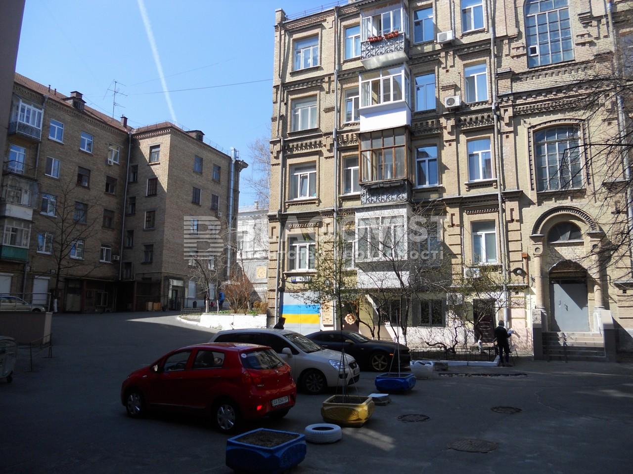 Квартира A-105250, Пушкинская, 24б, Киев - Фото 2