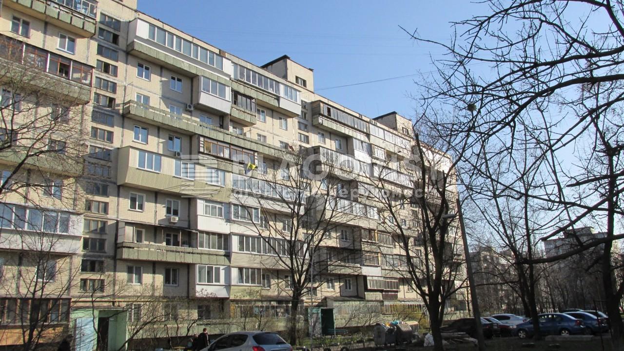 Квартира A-105364, Миколайчука Ивана (Серафимовича), 15/1, Киев - Фото 1