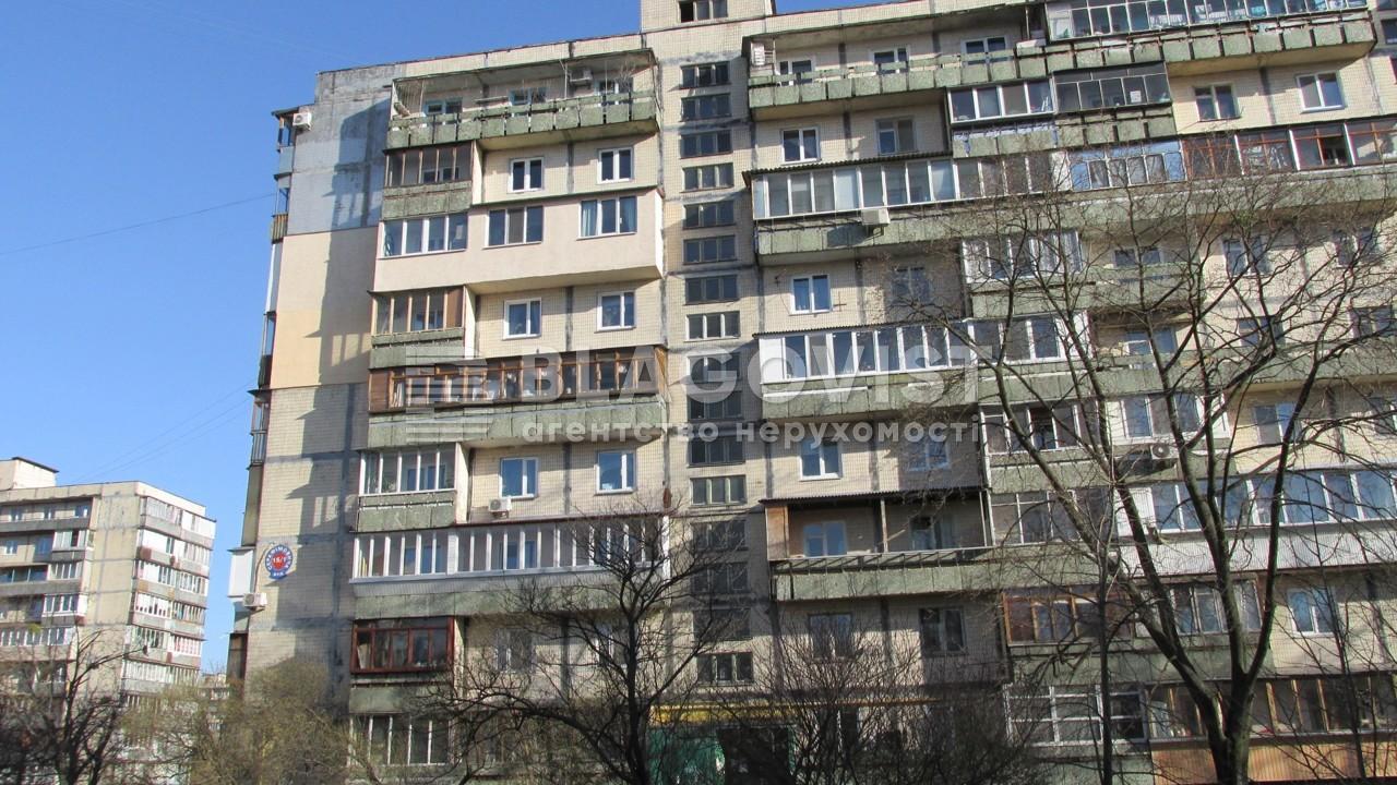 Квартира A-105364, Миколайчука Ивана (Серафимовича), 15/1, Киев - Фото 2