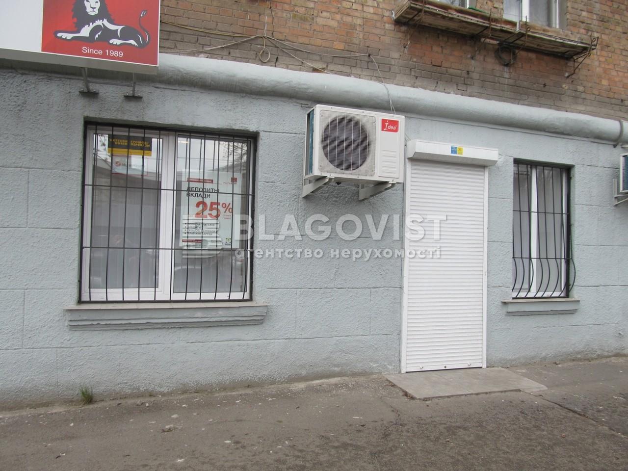 Нежилое помещение, C-101377, Дружбы Народов бульв., Киев - Фото 14