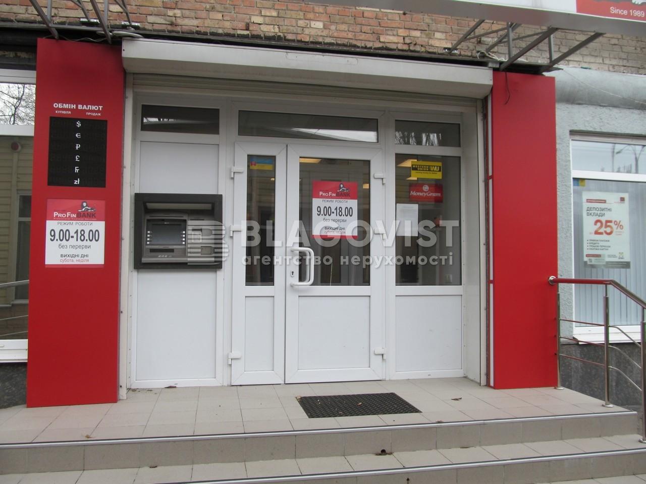 Нежилое помещение, C-101377, Дружбы Народов бульв., Киев - Фото 13
