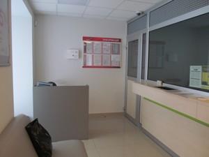 Нежилое помещение, C-101377, Дружбы Народов бульв., Киев - Фото 10