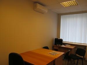 Нежилое помещение, C-101377, Дружбы Народов бульв., Киев - Фото 6