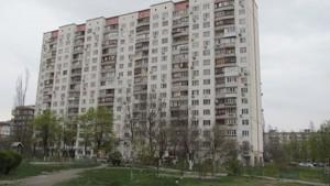 Apartment Druzhby Narodiv square, 5, Kyiv, R-35443 - Photo