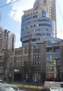 Офис, Шевченко Тараса бульв., Киев, Z-1546785 - Фото1