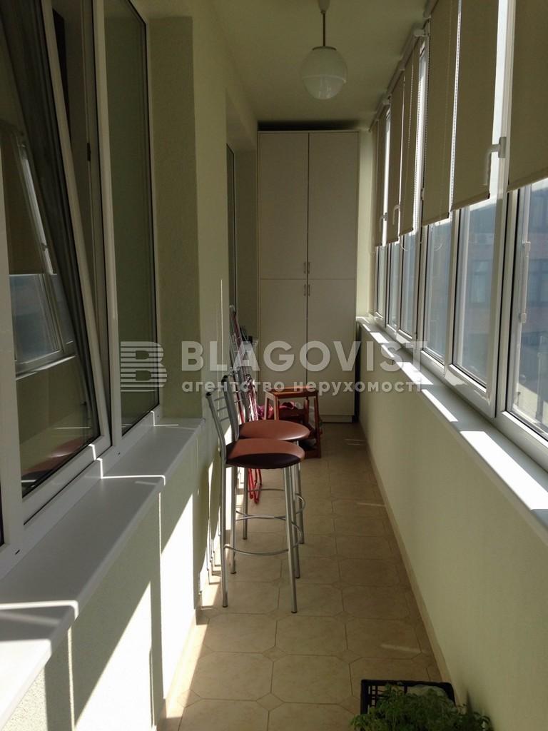 Квартира D-29160, Павлівська, 17, Київ - Фото 16