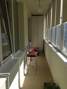 Квартира Павловская, 17, Киев, D-29160 - Фото 14