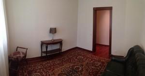 Квартира Павловская, 17, Киев, D-29160 - Фото 4