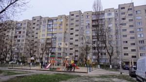 Квартира Північна, 54г, Київ, Z-587084 - Фото