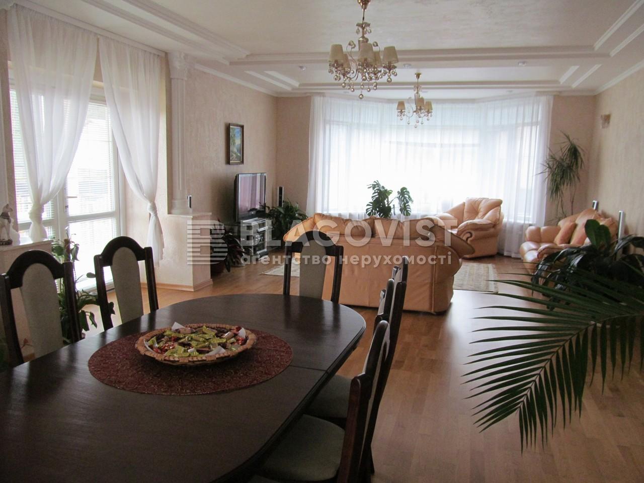Дом C-99837, Межигорская, Новые Петровцы - Фото 1