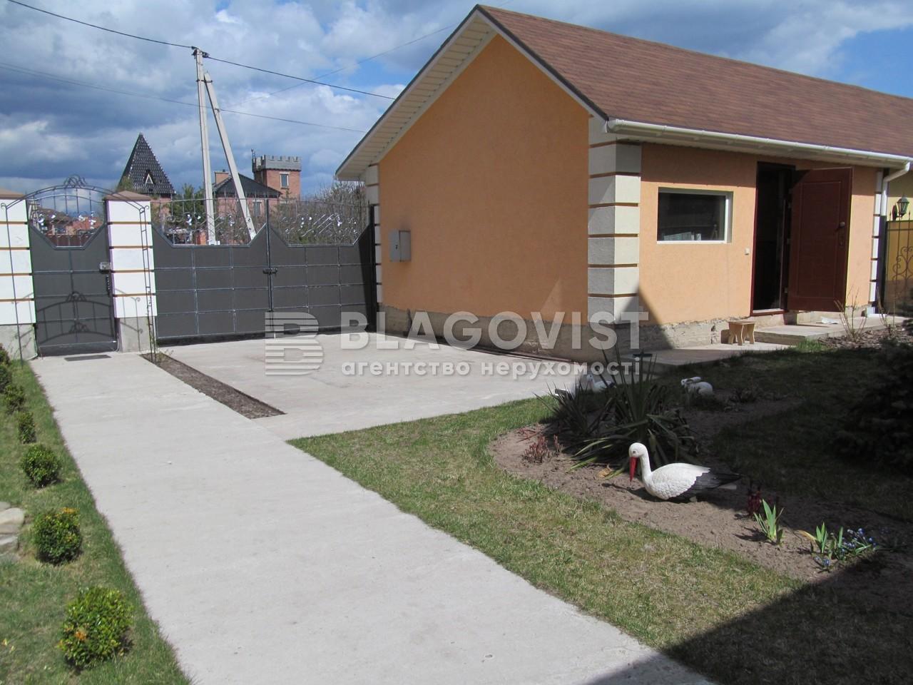 Дом C-99837, Межигорская, Новые Петровцы - Фото 24