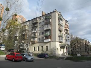 Квартира Тютюнника Василия (Барбюса Анри), 11/2, Киев, H-46548 - Фото