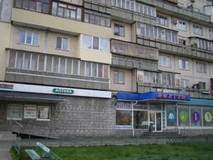 Квартира Миколайчука Ивана (Серафимовича), 7а, Киев, A-110770 - Фото1