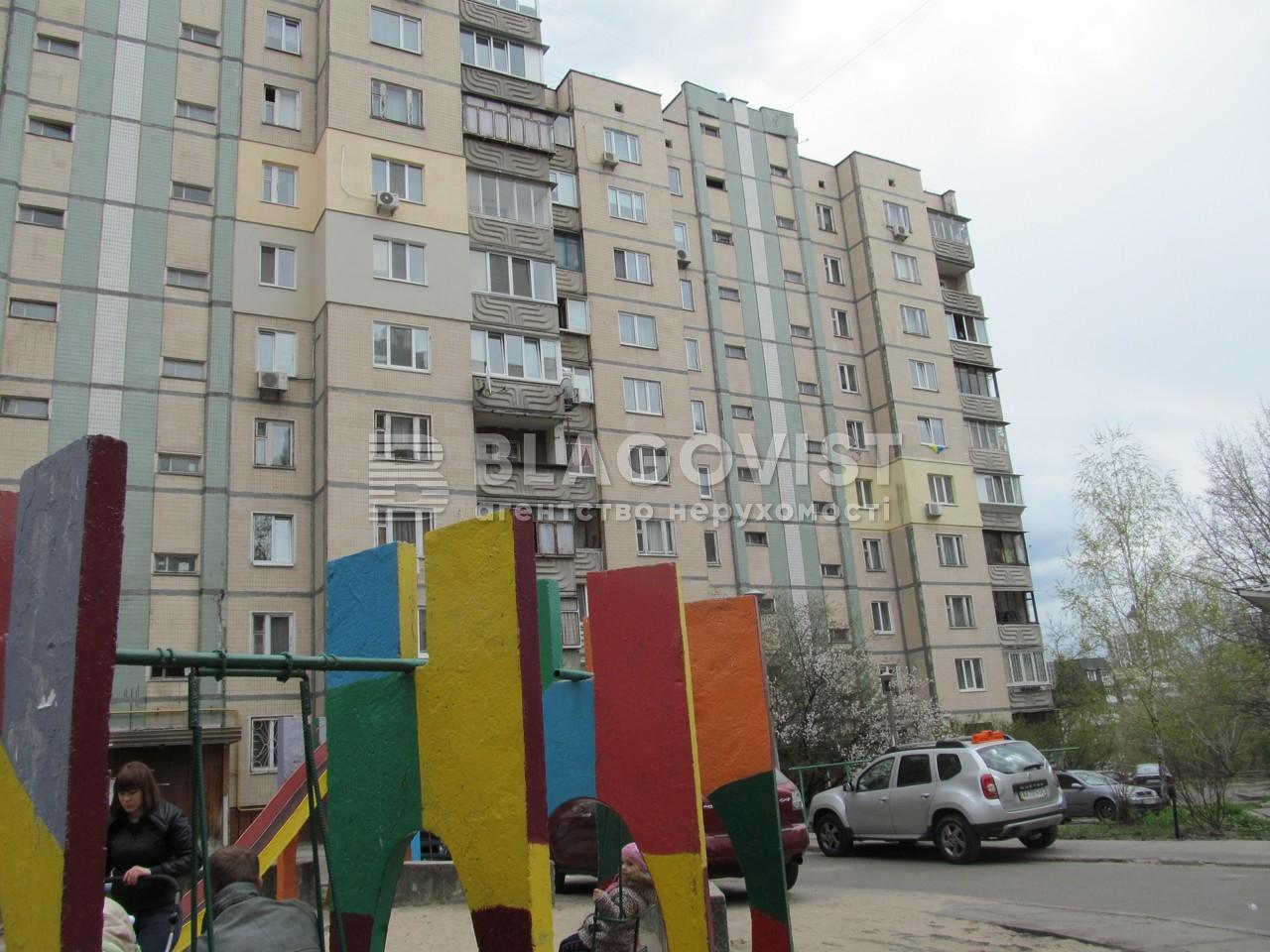 Квартира F-34870, Печенежская, 9, Киев - Фото 2