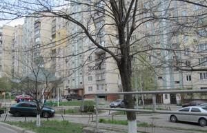 Квартира Печенежская, 9, Киев, Z-865999 - Фото