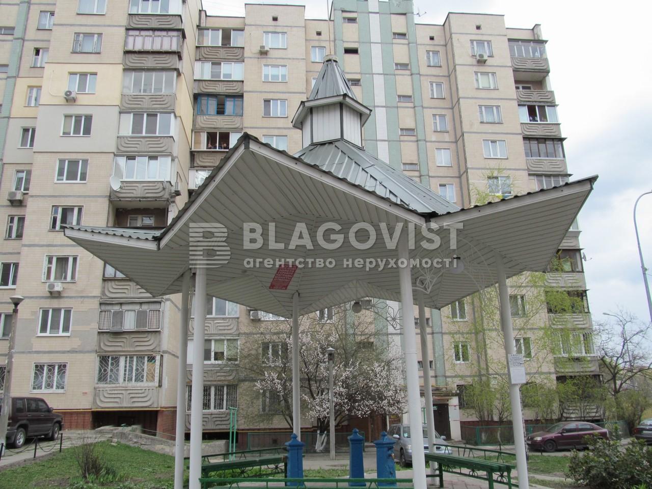 Квартира F-34870, Печенежская, 9, Киев - Фото 3