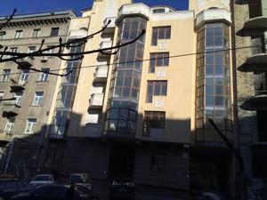 Нежитлове приміщення, Франка Івана, Київ, C-106179 - Фото 1