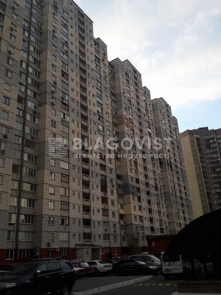 Квартира Z-802280, Григоренко Петра просп., 18а, Киев - Фото 5