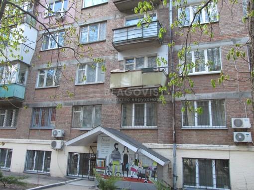 Квартира, Z-688643, 59
