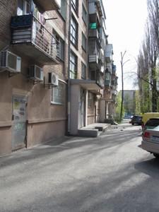 Квартира Чигорина, 59, Киев, Z-110345 - Фото2