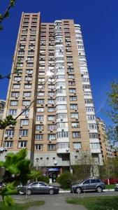 Квартира H-45898, Леси Украинки бульв., 21а, Киев - Фото 3