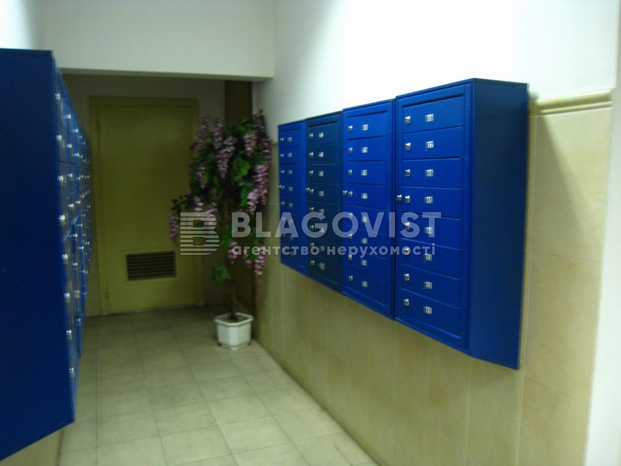 Квартира H-32840, Героев Сталинграда просп., 12ж, Киев - Фото 31