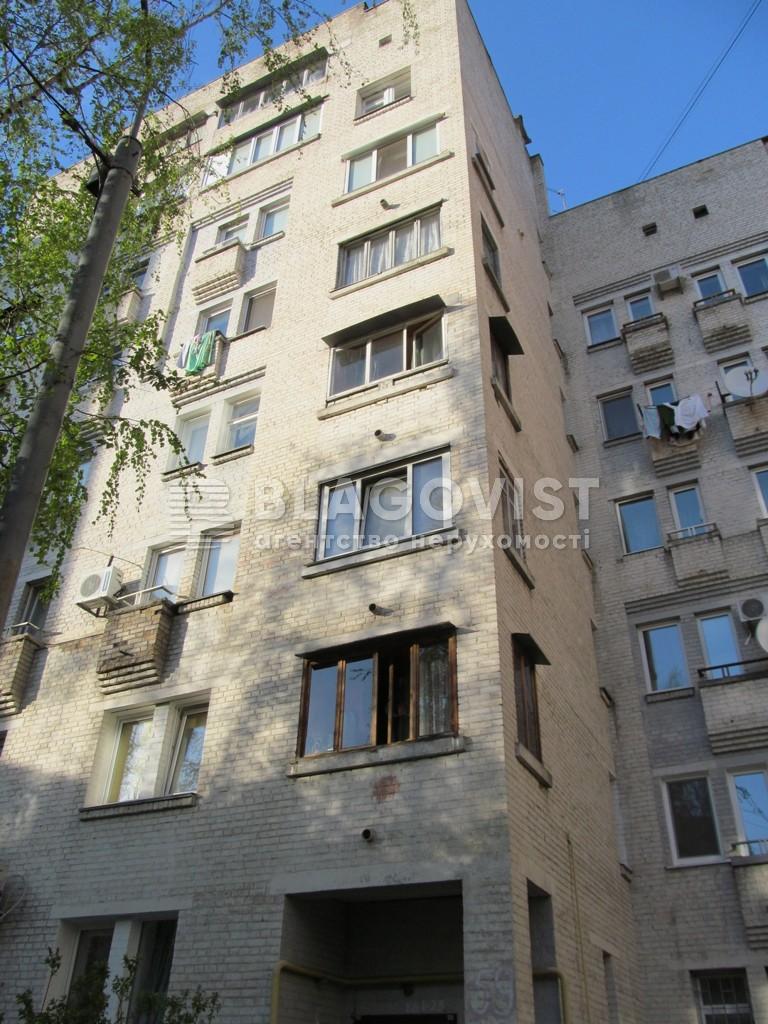 Квартира F-42682, Межигорская, 59, Киев - Фото 3