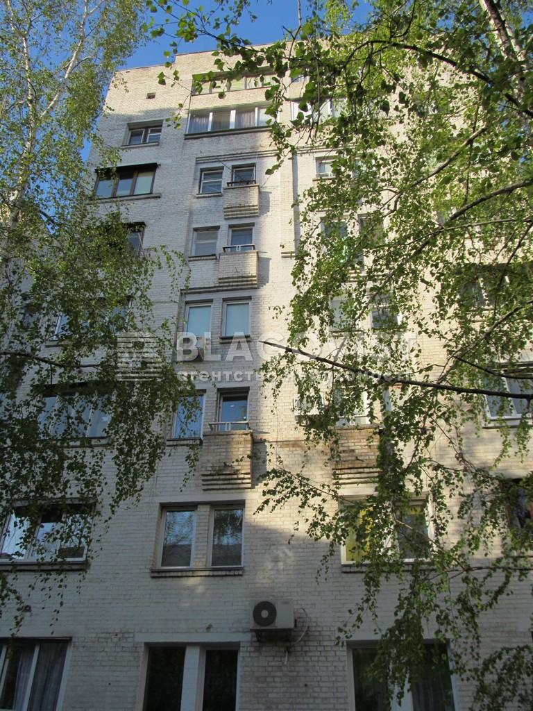 Квартира F-42682, Межигорская, 59, Киев - Фото 2