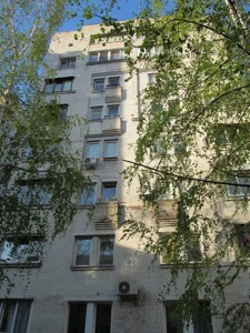 Apartment Mezhyhirska, 59, Kyiv, F-42682 - Photo1