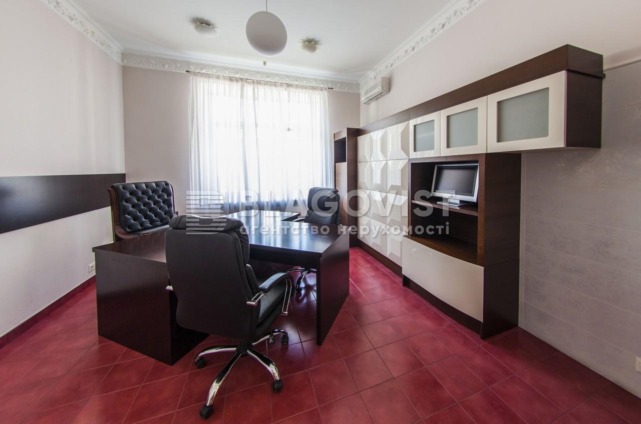 Офис, C-95171, Гончара Олеся, Киев - Фото 1